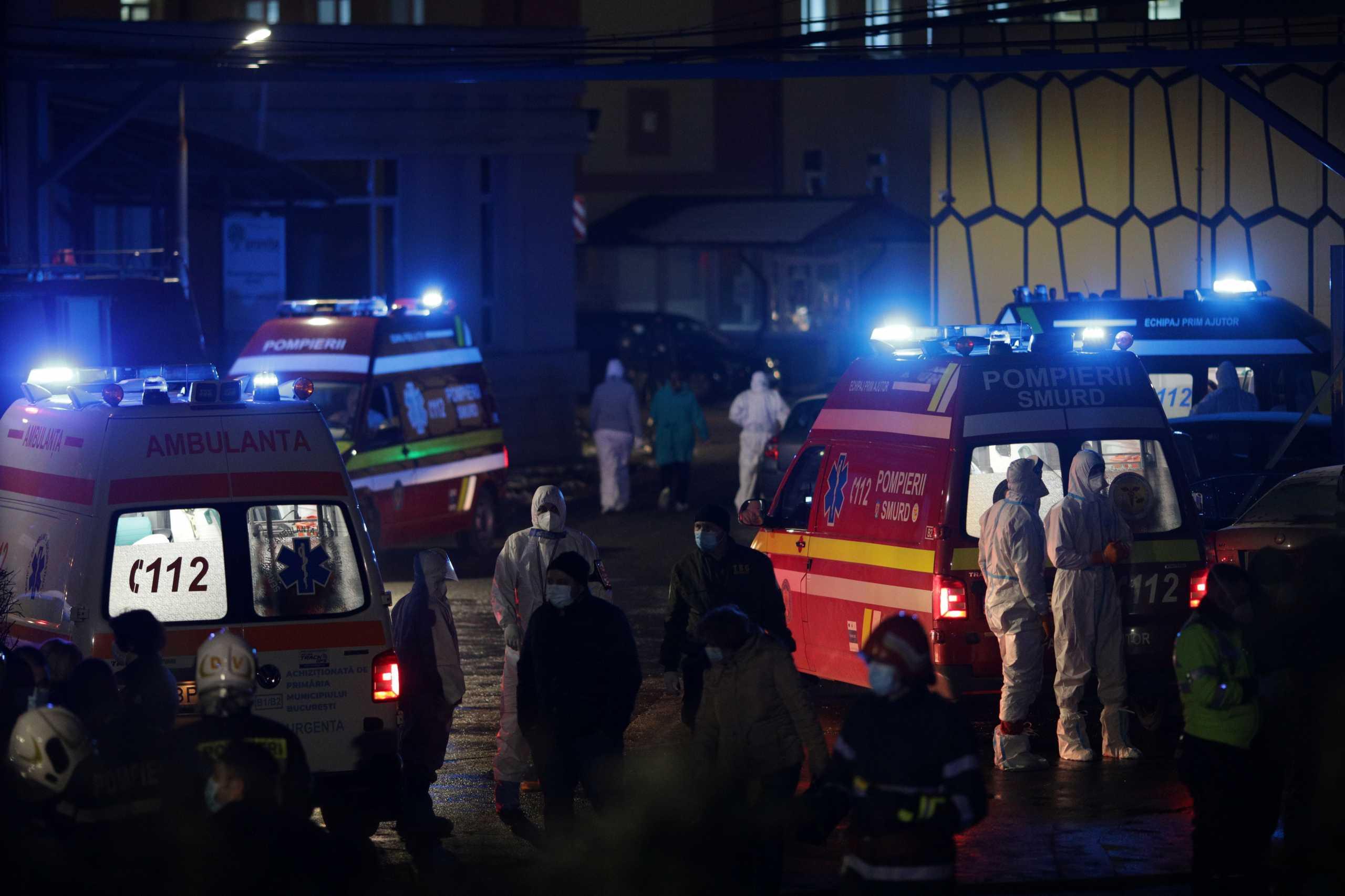 Τραγωδία στη Ρουμανία: Τέσσερις ασθενείς με κορονοϊό πέθαναν σε φωτιά