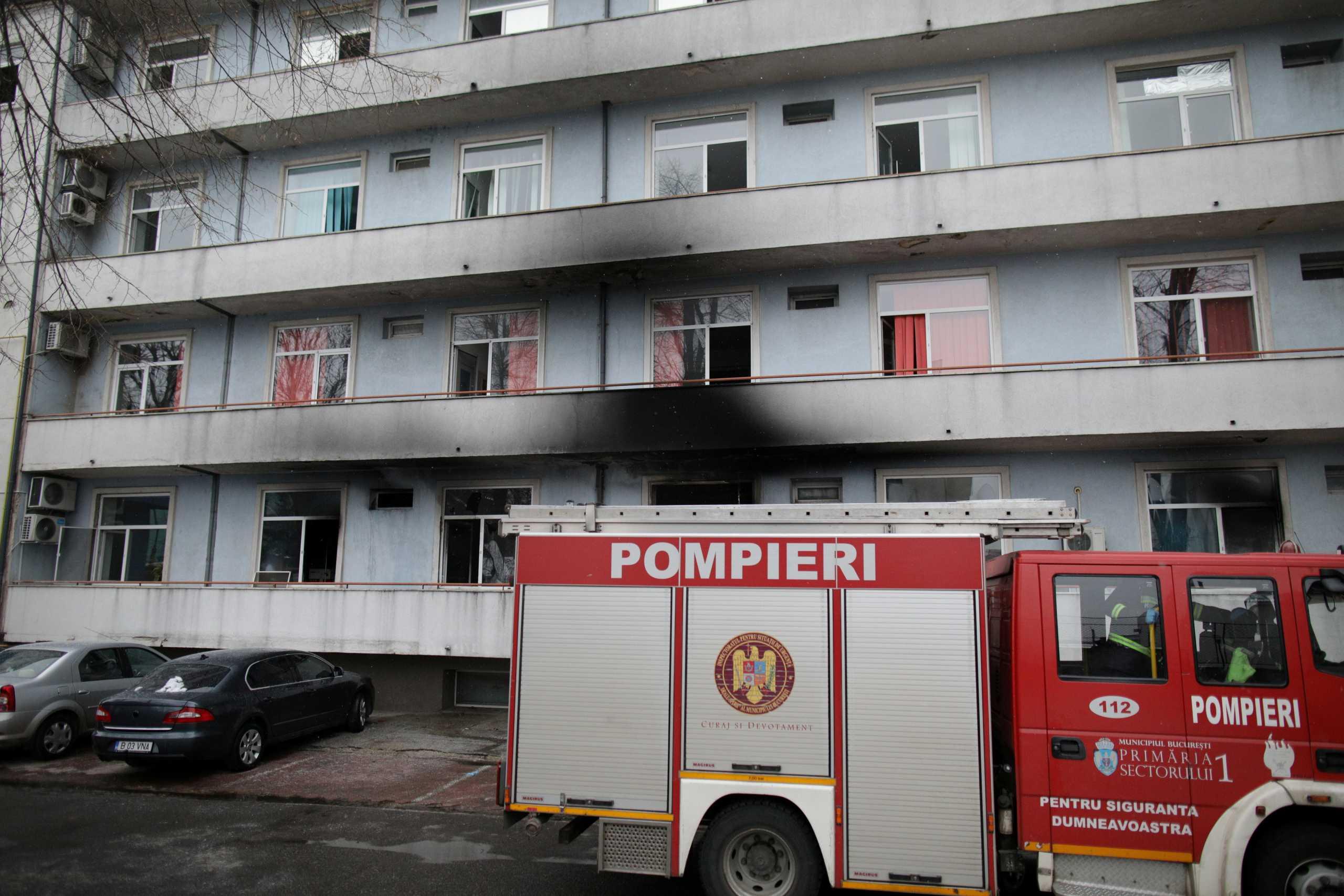 Πέντε οι νεκροί από τη φωτιά σε νοσοκομείο στη Ρουμανία