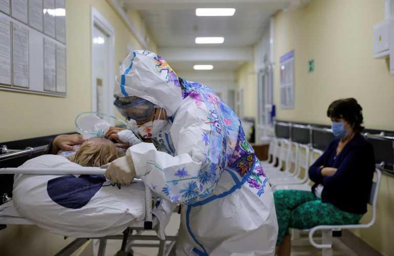 Ρωσία: Λιγότερα από 20.000 κρούσματα κορονοϊού για πρώτη φορά μετά τις 11 Νοεμβρίου