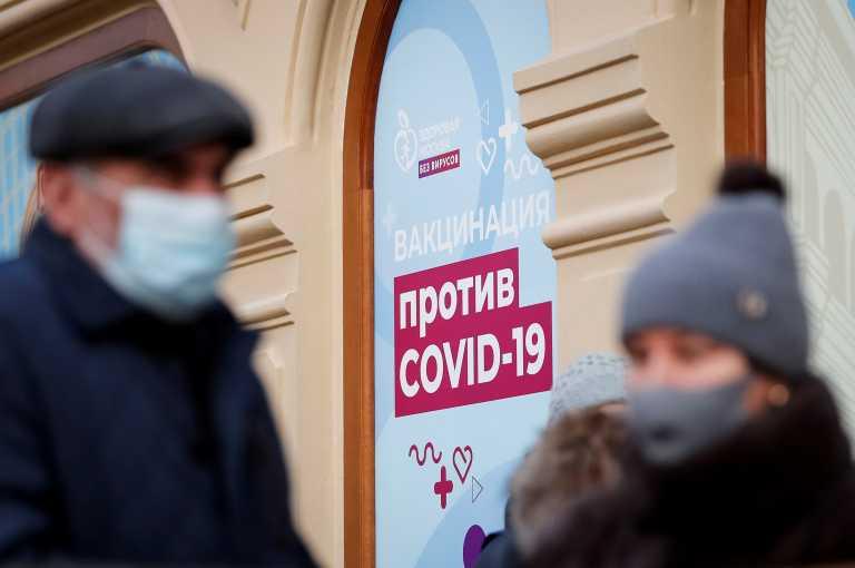Ρωσία: Ξεπέρασαν τους 200.000 οι νεκροί από κορονοϊό – Δεύτερο δημοφιλέστερο εμβόλιο στον κόσμο το Sputnik