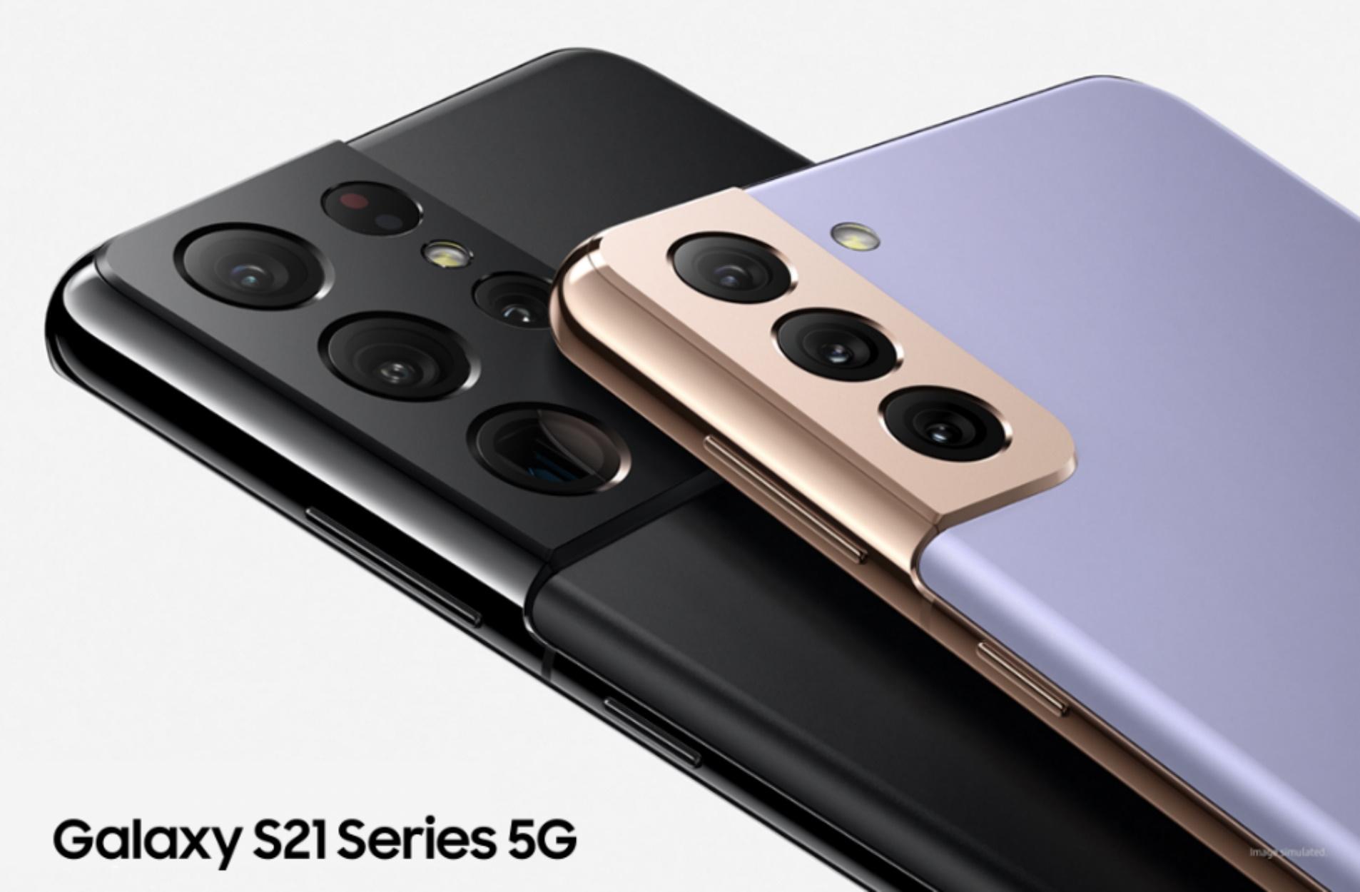 Τα νέα Samsung Galaxy S21, S21+ και S21 Ultra 5G ήρθαν στη WIND