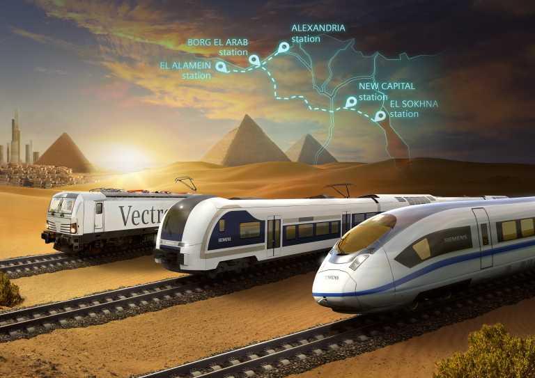 Siemens Mobility: Στο πρώτο σιδηροδρομικό σύστημα υψηλής ταχύτητας στην Αίγυπτο