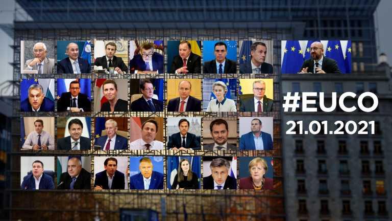 Σύνοδος Κορυφής: Αποφασίστηκε κοινή λίστα πιστοποιημένων τεστ κορονοϊού