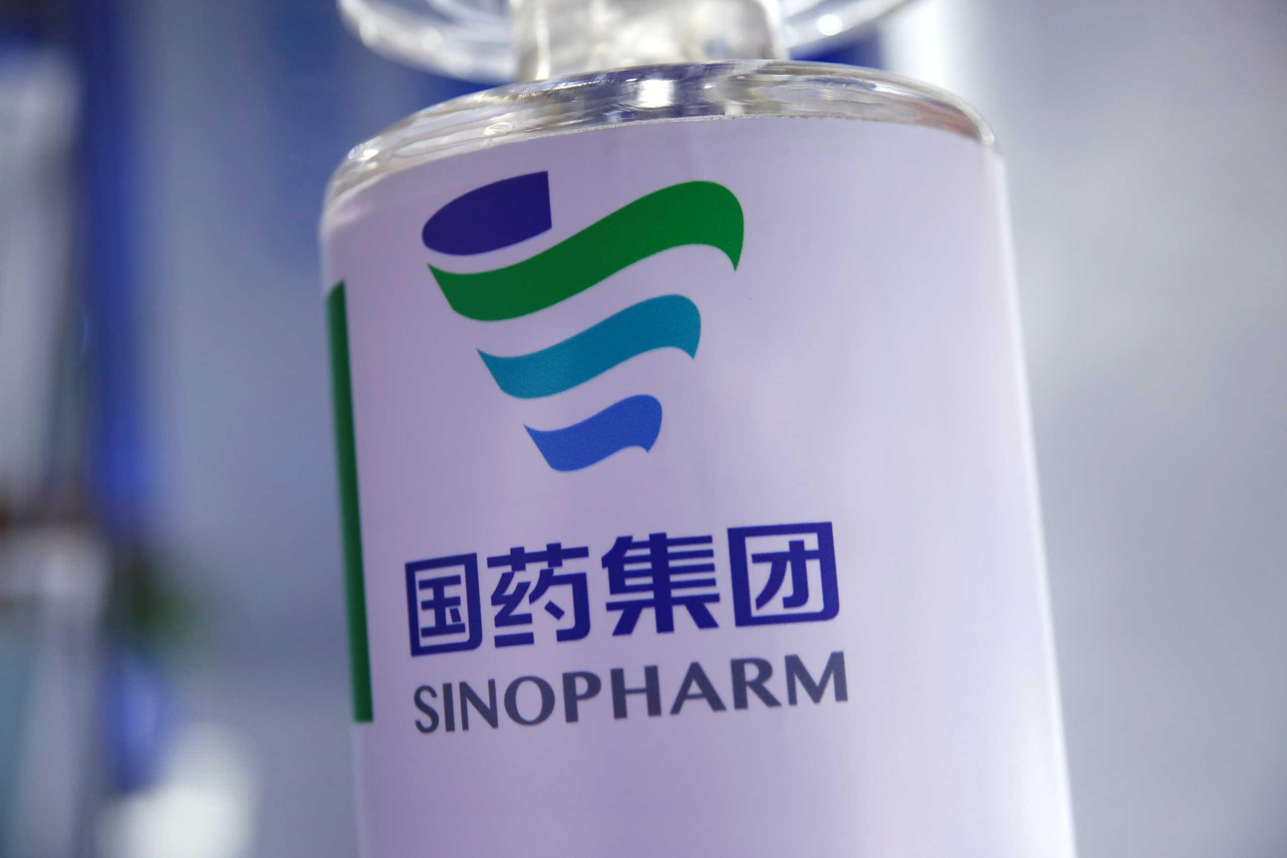 Κορονοϊός: Η κινεζική Sinopharm υπόσχεται πάνω από 1 δισ. δόσεις για όλο τον κόσμο