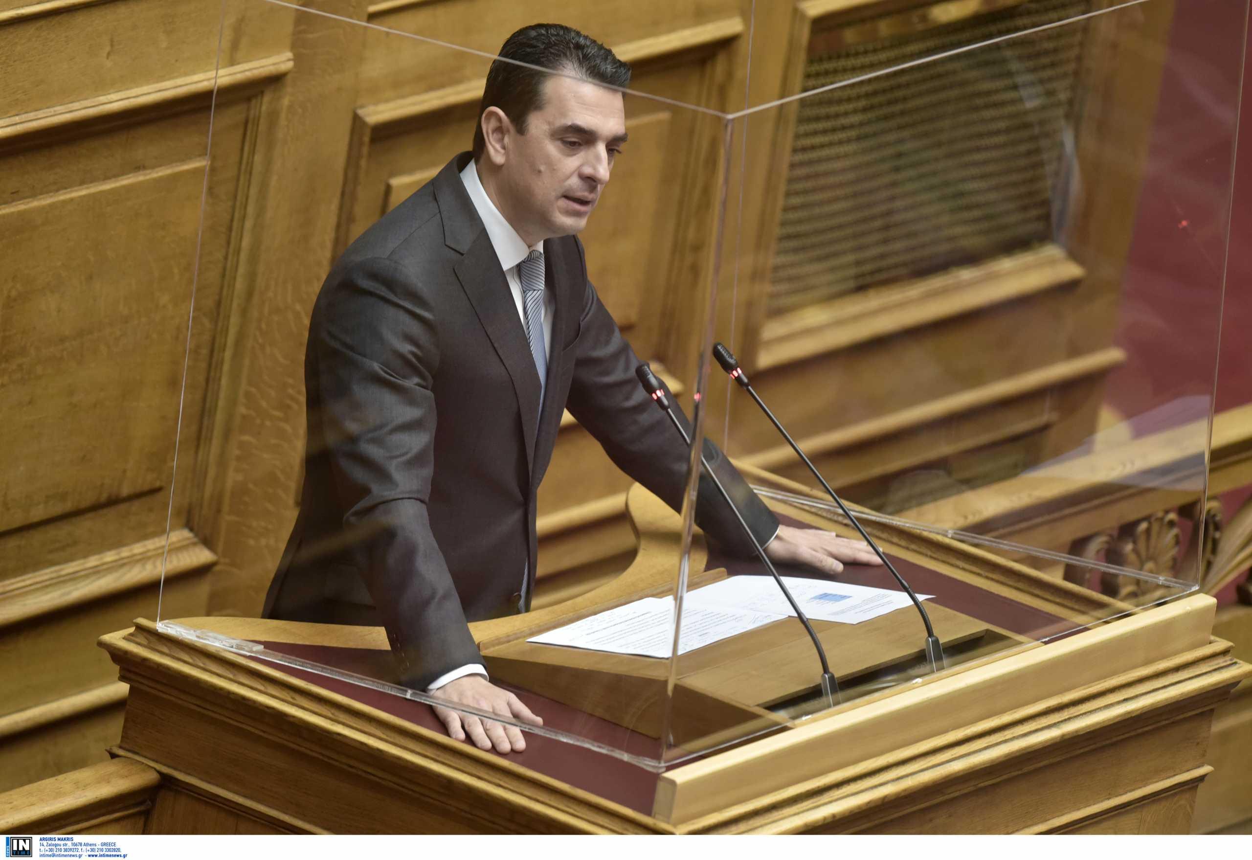 Βουλή: Με ευρύτατη πλειοψηφία οι συμφωνίες για τον αγωγό IGB και το Forum φυσικού αερίου της Αν. Μεσογείου