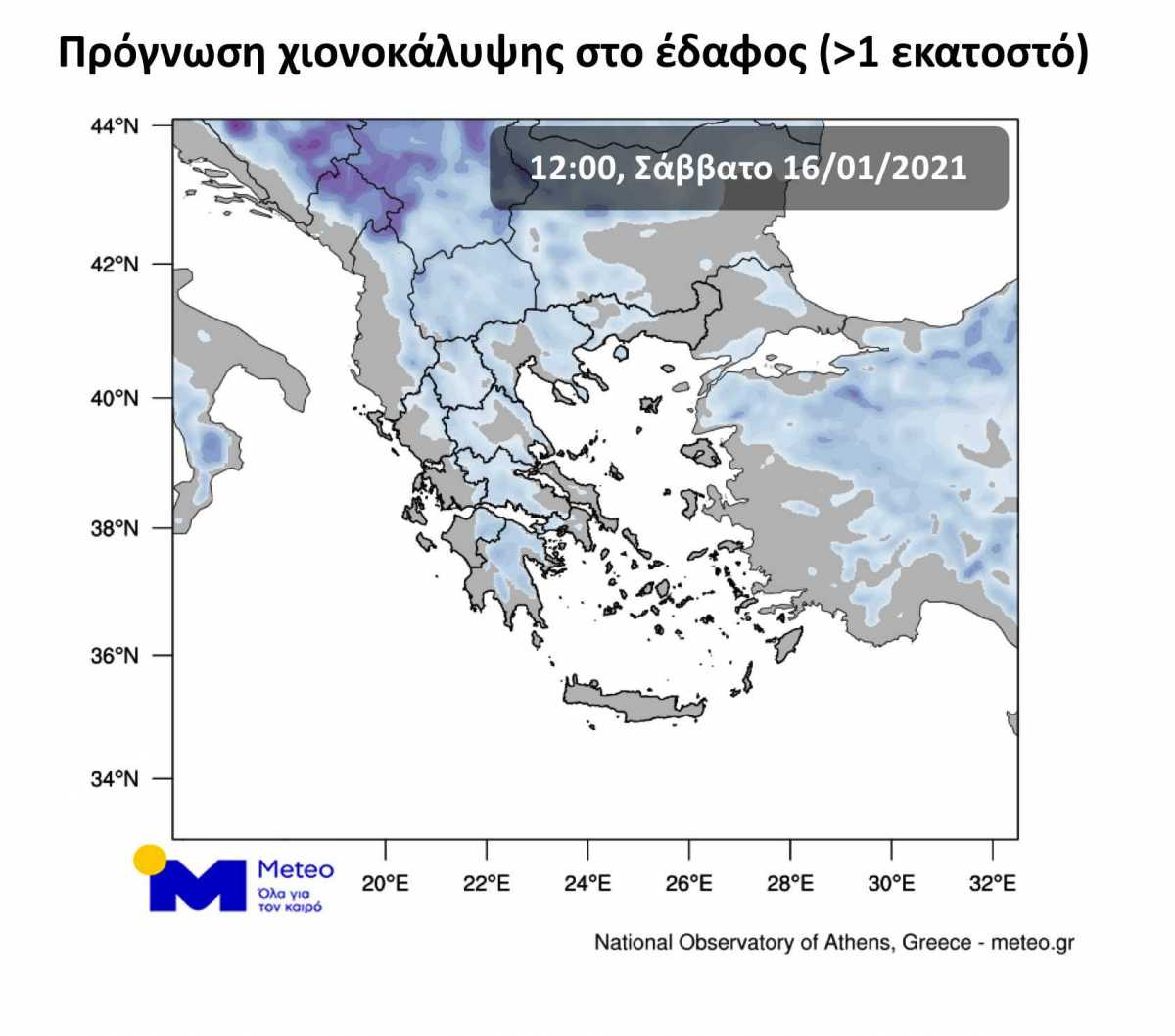 Kακοκαιρία «Λέανδρος»: Τα νέα προγνωστικά και το νέο στοιχείο για τα χιόνια στην Αττική