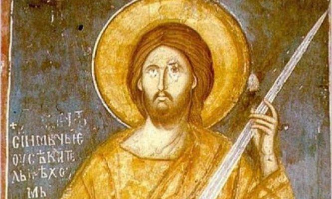 Γιατί απεικόνισαν τον Χριστό να κρατά σπαθί;