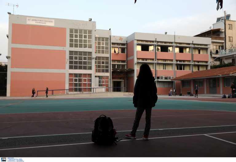 Κορονοϊός: Συναγερμός σε σχολείο της Κρήτης – Θετικοί 6 μαθητές και ο δάσκαλος