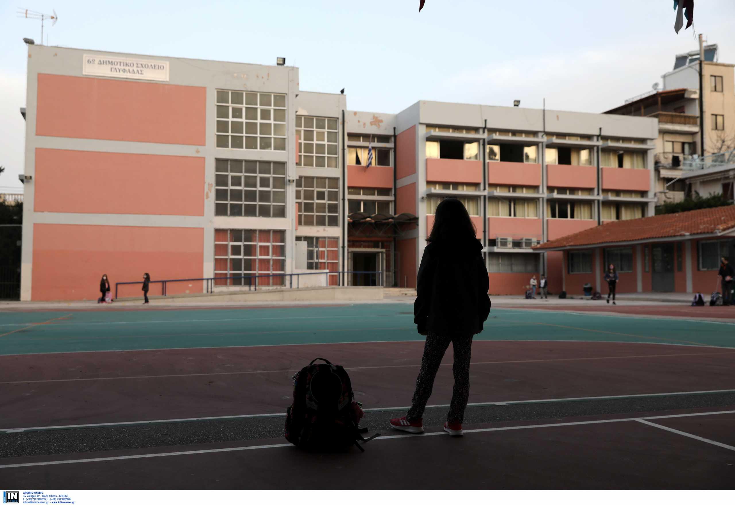 D-Day για τα σχολεία: Στο μικροσκόπιο των ειδικών το άνοιγμα Γυμνασίων και Λυκείων