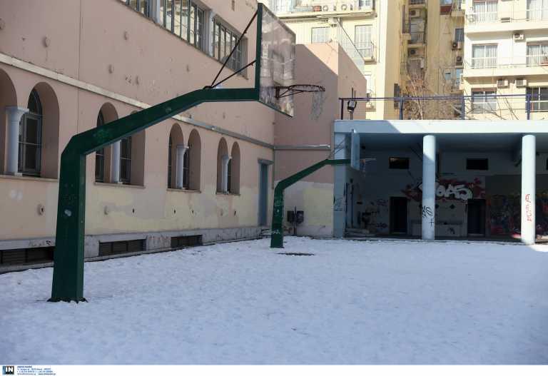 Κακοκαιρία: Ποια σχολεία στην Αττική θα είναι κλειστά σήμερα