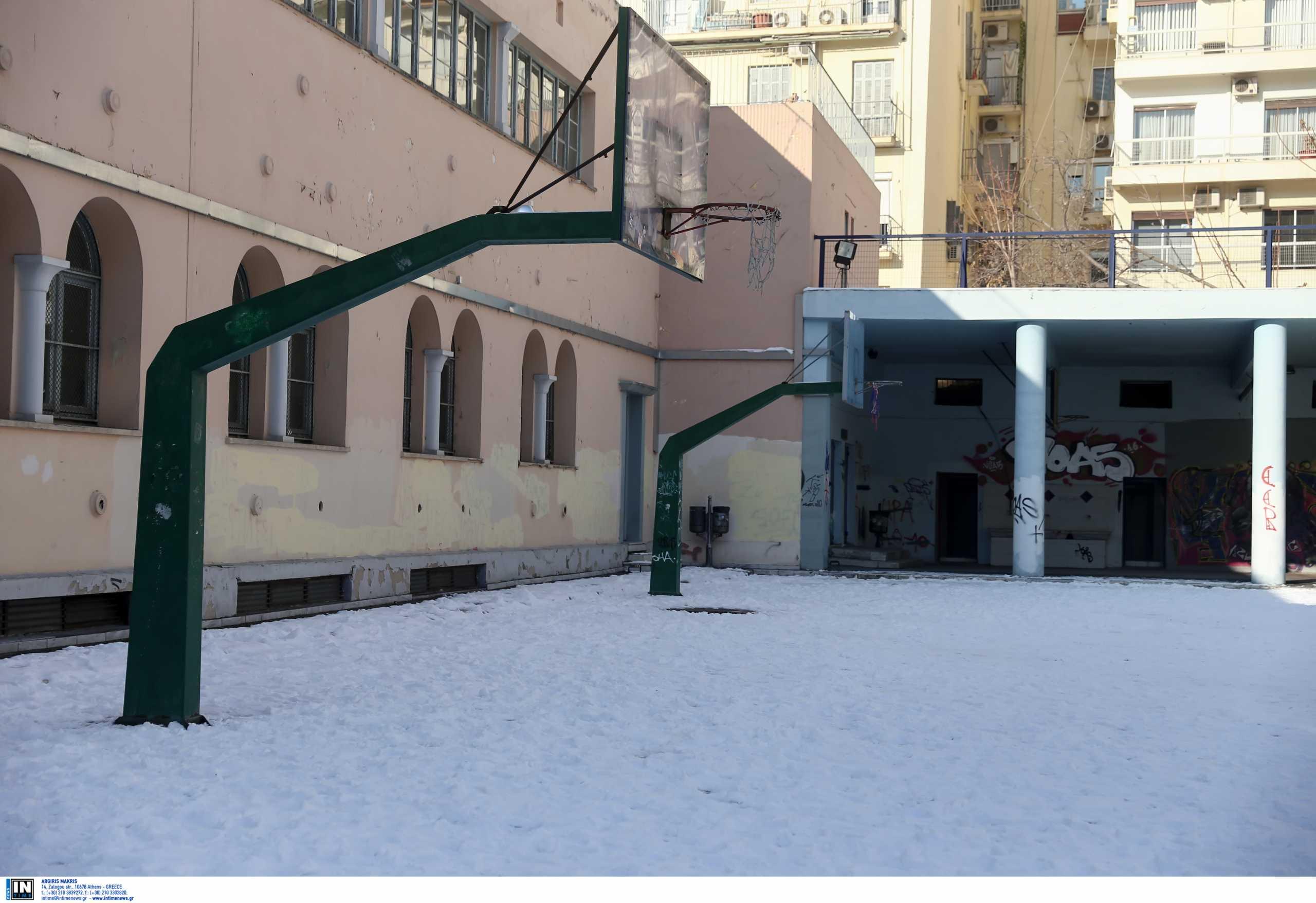 Κλειστά σχολεία: Σε ποιες περιοχές δεν θα γίνουν μαθήματα αύριο Δευτέρα 15 Φεβρουαρίου