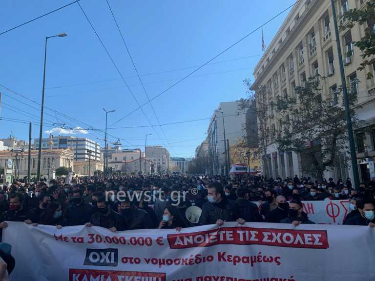 Πανεκπαιδευτικό συλλαλητήριο: Χαμός από κόσμο, κλειστή η Πανεπιστημίου