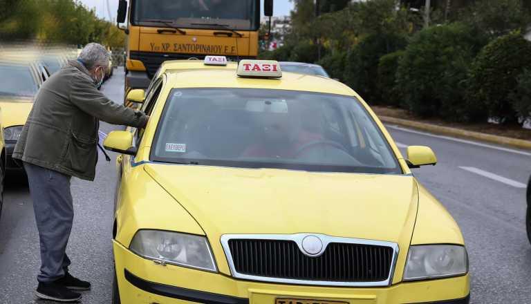 Αλλάζει σε λίγες ώρες το όριο επιβατών σε ΙΧ και ταξί