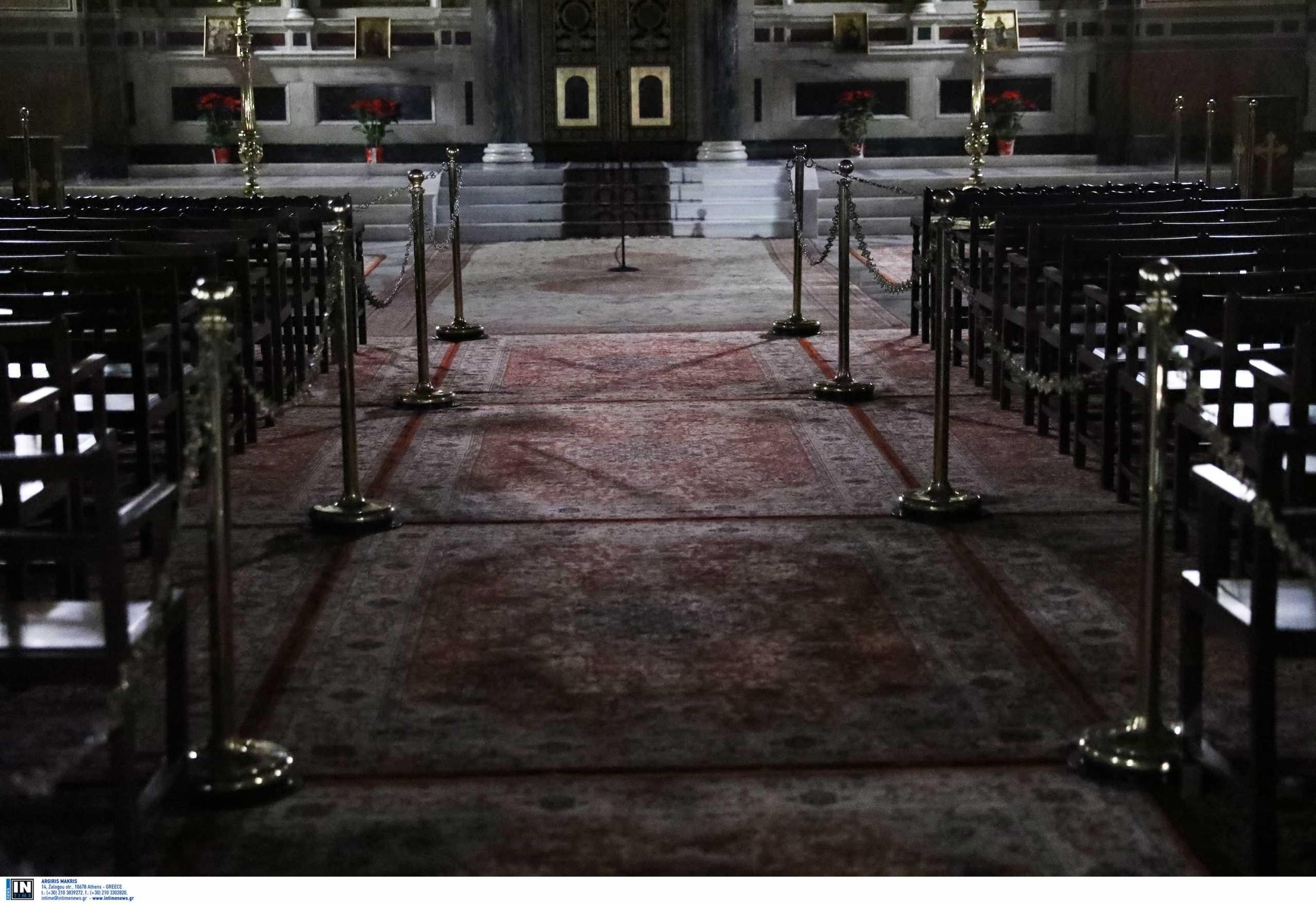 Έφτασαν και τα… διαφορετικά Θεοφάνεια: Χωρίς ρίψη σταυρού και με αυστηρο περιορισμό οι εκκλησίες