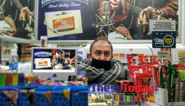 Ο κορονοϊός έκανε τον DJ περιπτερά στη Θεσσαλονίκη