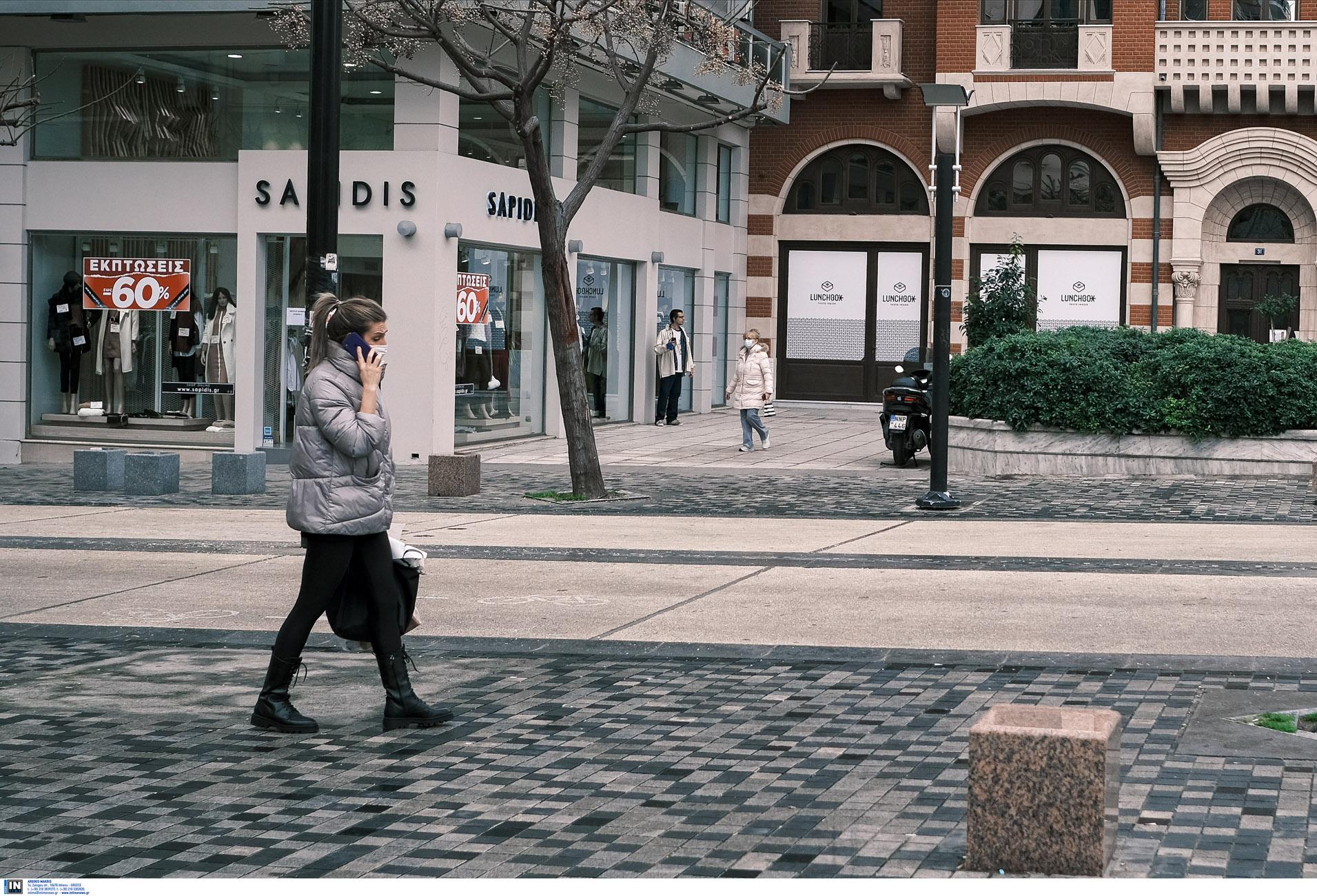 Θεσσαλονίκη: Το 84% των επιχειρήσεων χτυπήθηκε από τον κορονοϊό σύμφωνα με έρευνα της ΕΒΕΘ