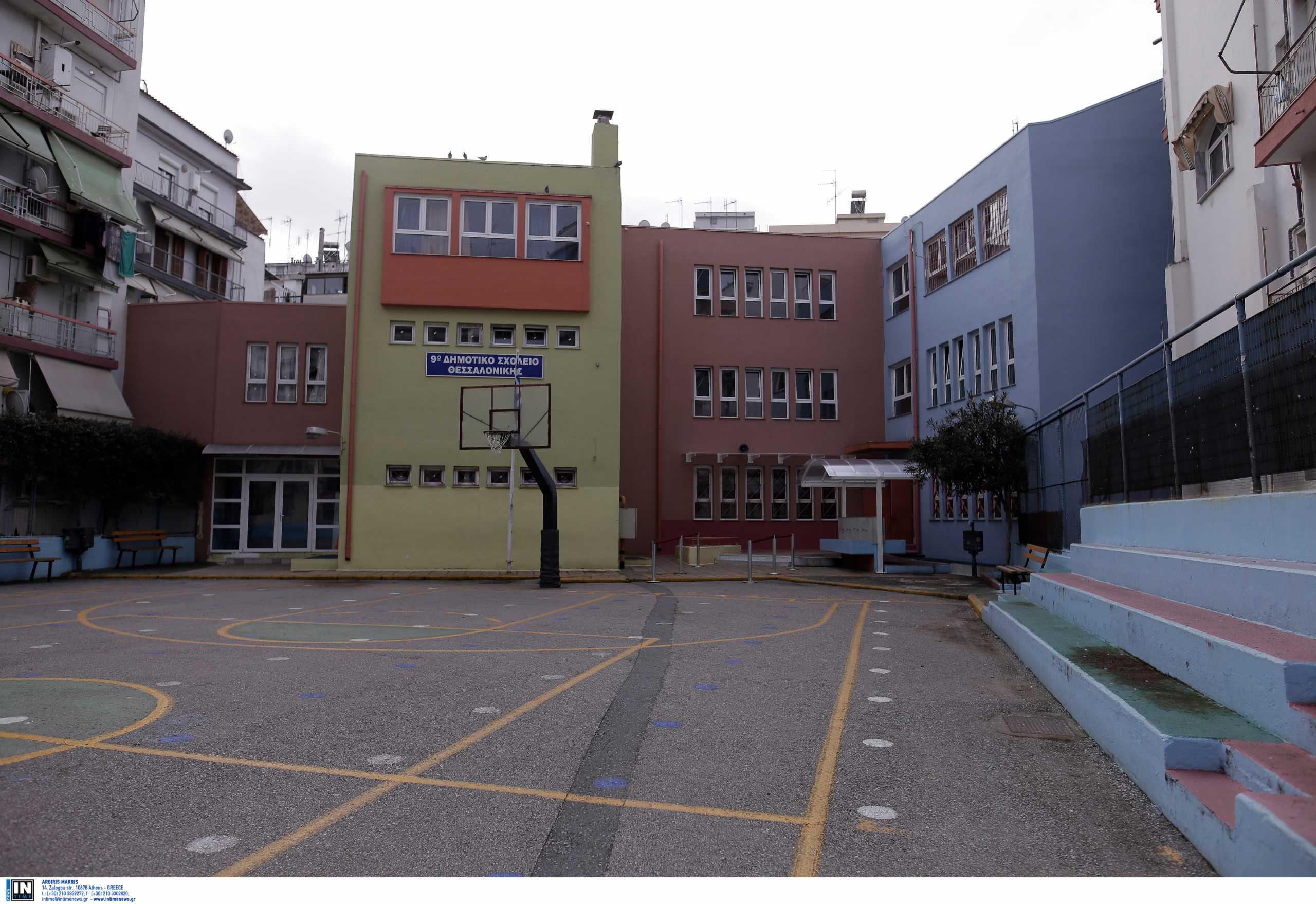Θεσσαλονίκη: 600 τεστ για κορωνοϊό σε εκπαιδευτικούς λίγο πριν ανοίξουν τα δημοτικά σχολεία και τα νηπιαγωγεία(pics)