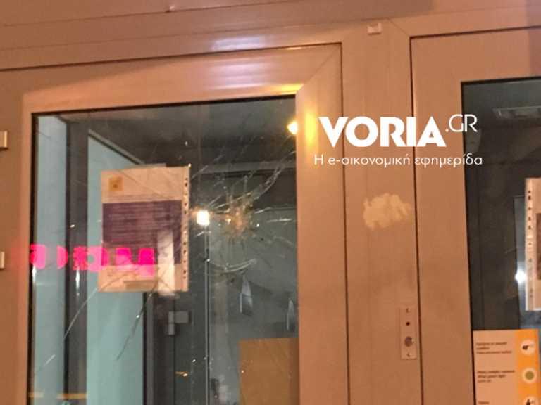 Θεσσαλονίκη: Επίθεση αγνώστων σε υποκατάστημα τράπεζας