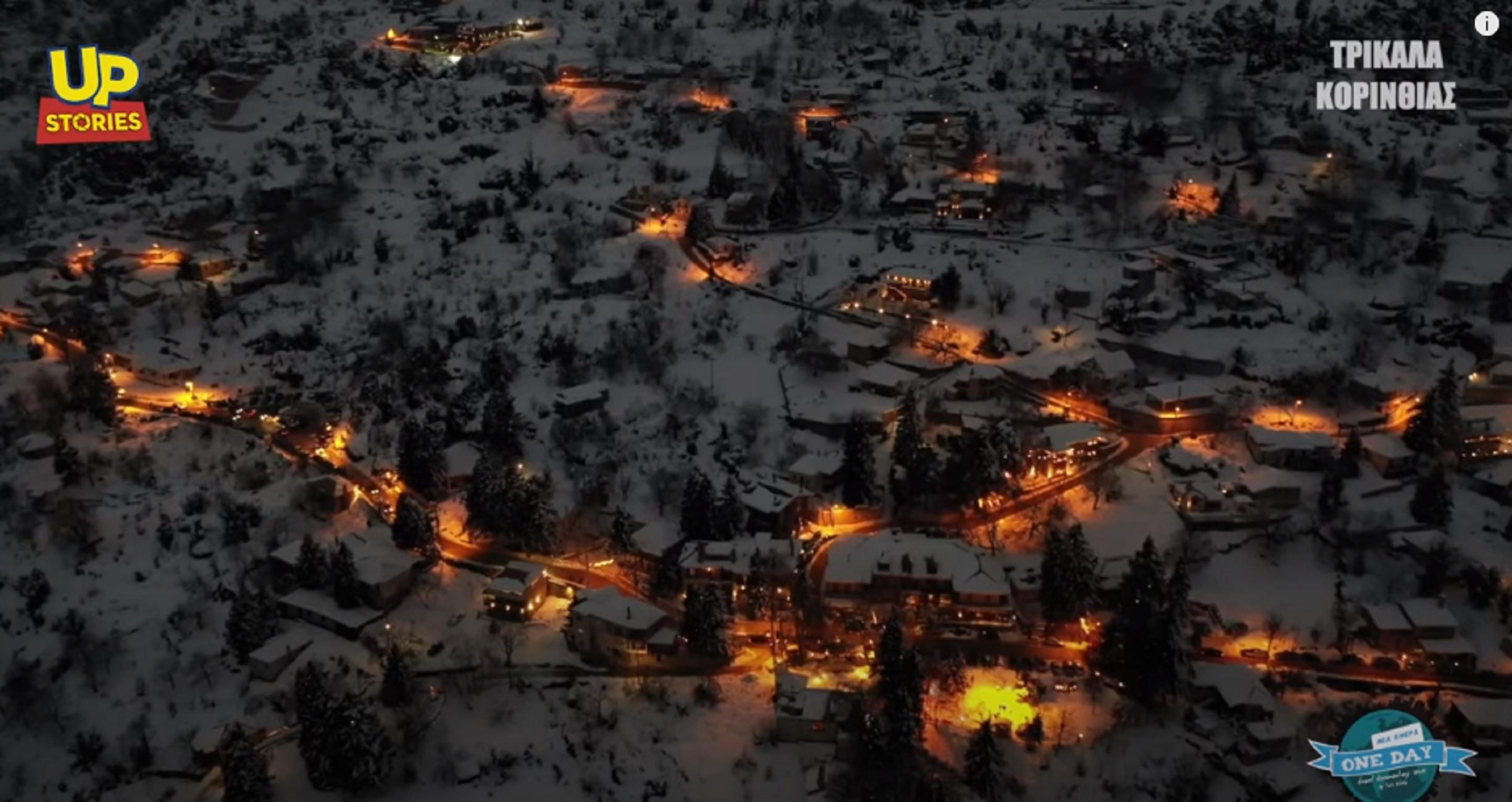Καιρός – Λέανδρος: Τρίκαλα Κορινθίας και… τύφλα να έχει η Ελβετία – Δείτε τις εικόνες λευκής μαγείας (video)
