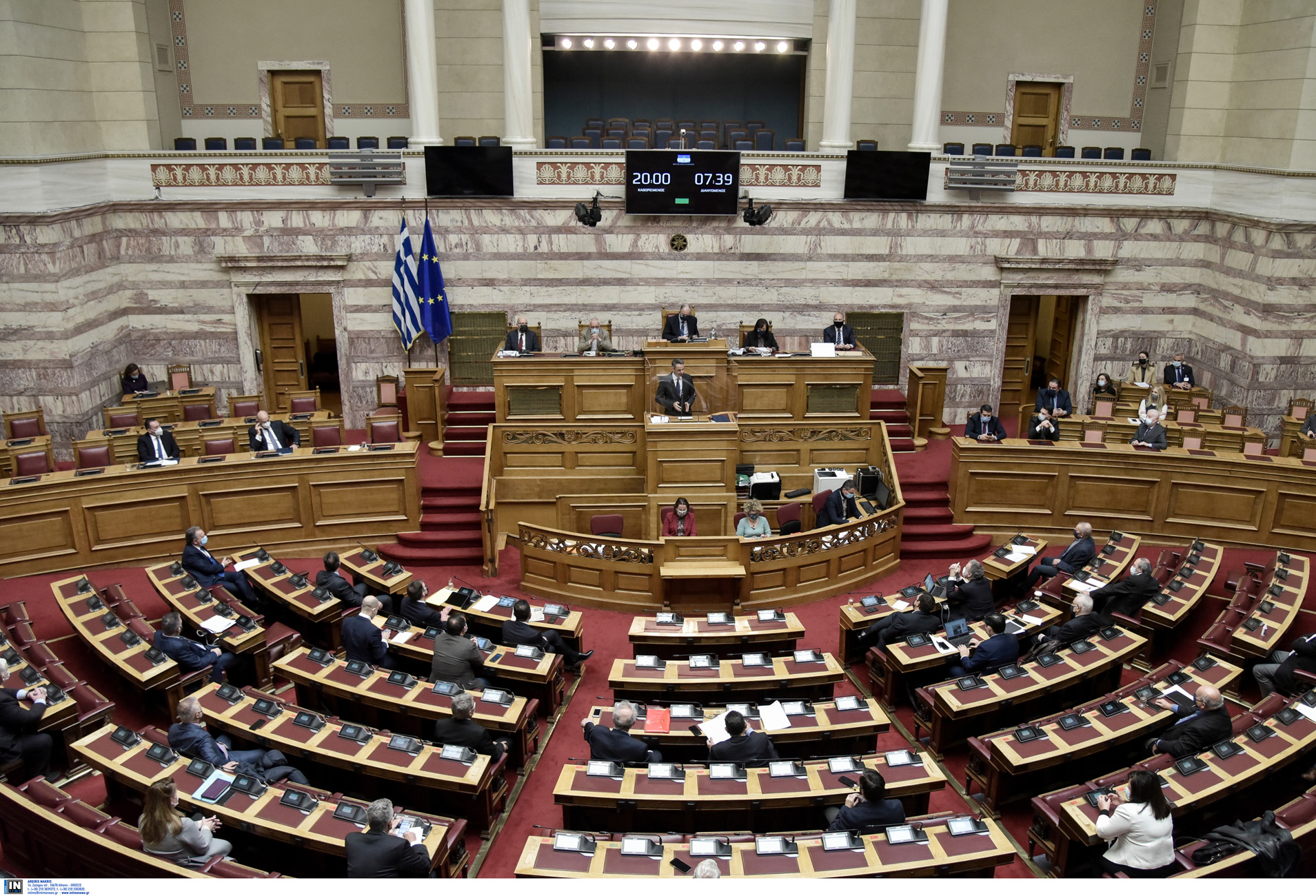 Βουλή: Ενός λεπτού σιγή στη μνήμη του αρχιπυροσβέστη Ιωάννη Ζαφειρόπουλου