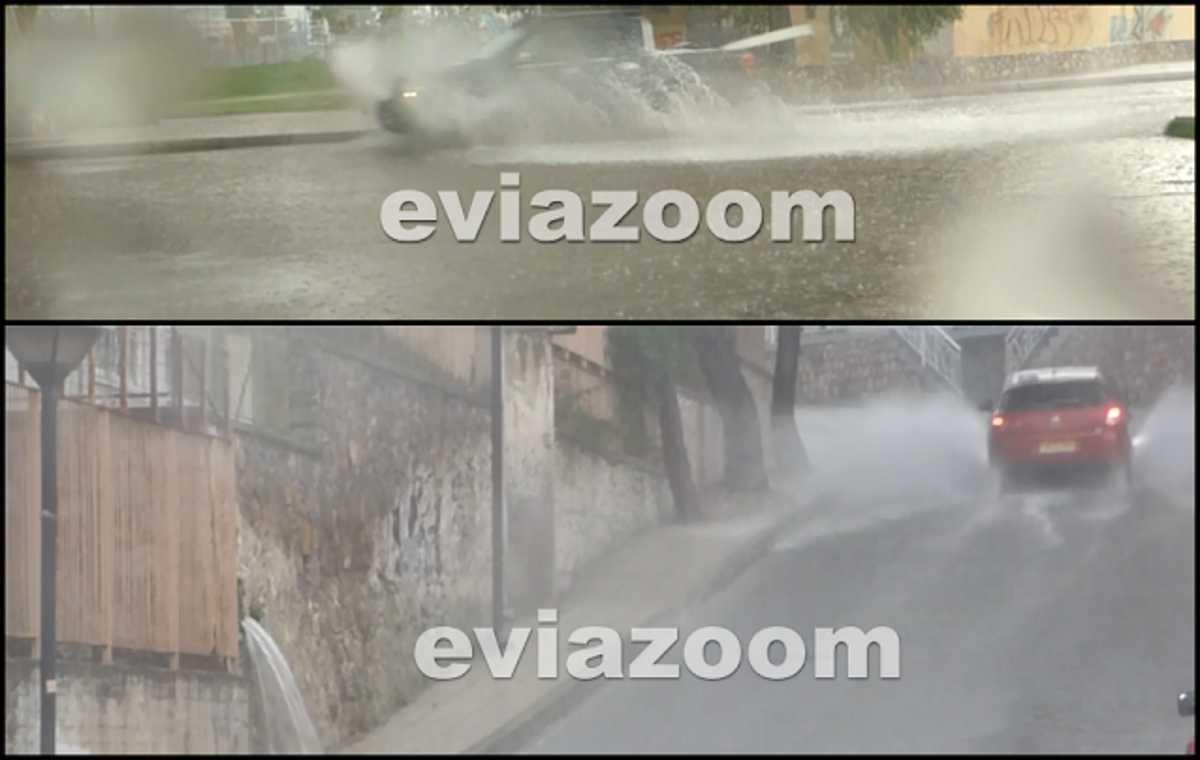 Δυνατή νεροποντή στη Χαλκίδα – Ποτάμια οι δρόμοι (video)