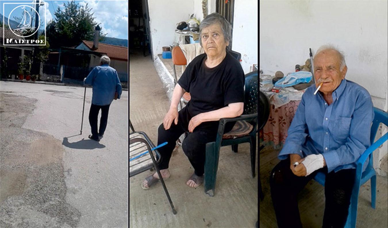 Αιτωλοακαρνανία: Αυτό είναι το ηλικιωμένο ζευγάρι της φονικής ληστείας στο Χαλκιόπουλο - Συγκλονίζει η 85χρονη