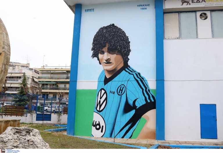 Εντυπωσιακό γκράφιτι Βασίλη Χατζηπαναγή στο Κατσάνειο (pic)
