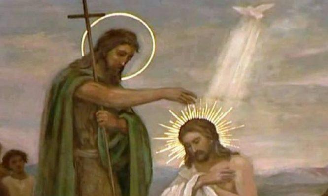 Γιατί ο Χριστός βαπτίστηκε στον Ιορδάνη;