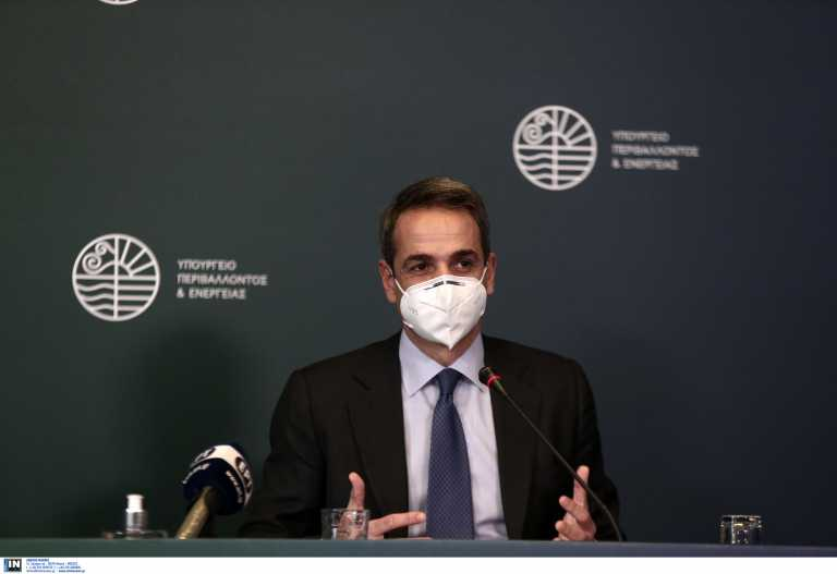 Επίσκεψη Μητσοτάκη στο υπουργείο Περιβάλλοντος: Με καλούς μισθούς οι θέσεις εργασίας από την πράσινη οικονομία