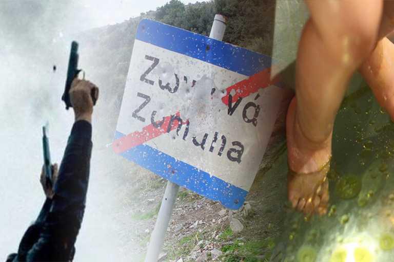 Κρήτη: Πολύχρονη βεντέτα στα Ζωνιανά τελειώνει με τρεις βαπτίσεις