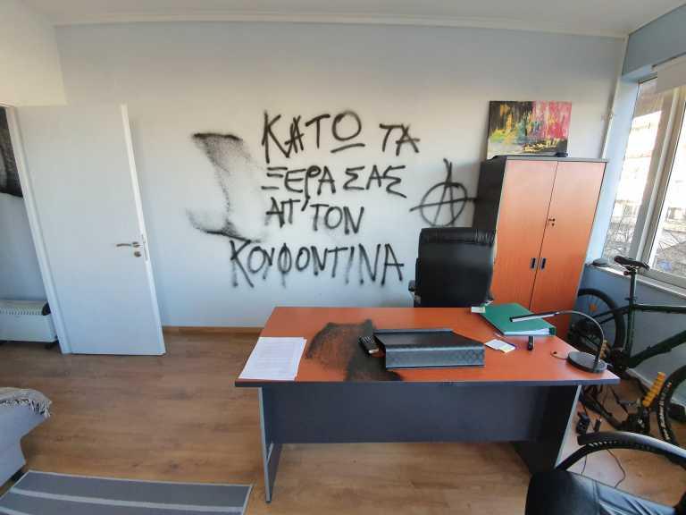 Γιάννενα: Διάρρηξη και ζημιές στο πολιτικό γραφείο του Γιώργου Αμυρά – «Τραμπούκοι υποστηρικτές του Δημήτρη Κουφοντίνα»