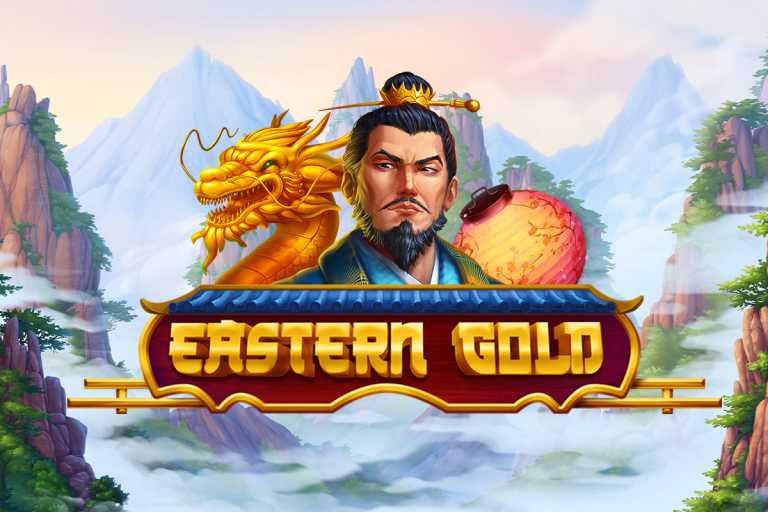 Ό,τι λάμπει στην Ανατολή… είναι χρυσός!