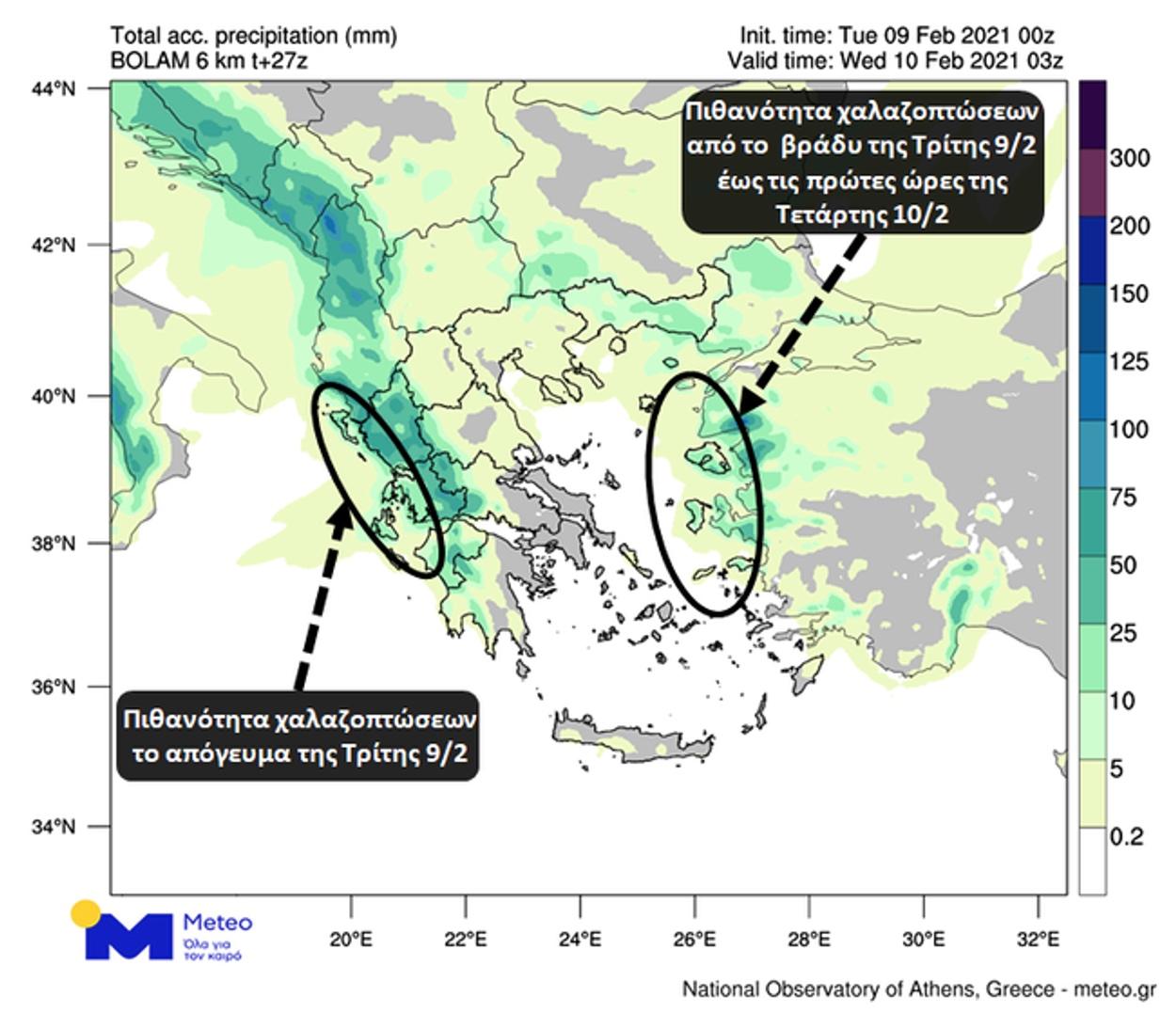 Καιρός: Ατμοσφαιρική διαταραχή με βροχές, καταιγίδες και χαλάζι μέχρι τα ξημερώματα της Τετάρτης