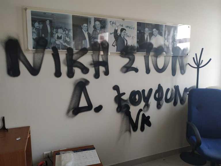 Κρήτη: Προσαγωγές για την επίθεση στο πολιτικό γραφείο του Λευτέρη Αυγενάκη – Παντού συνθήματα για τον Κουφοντίνα