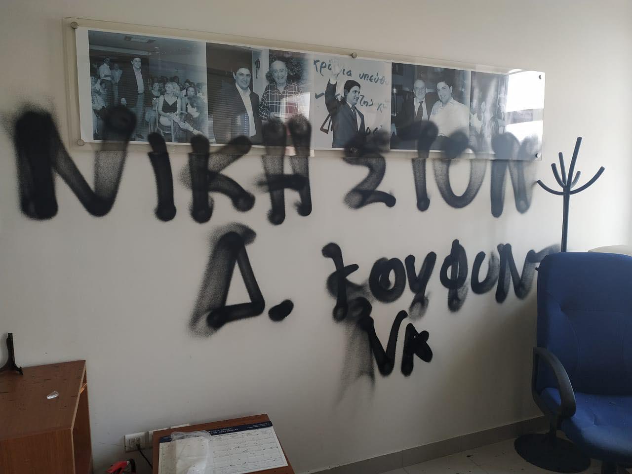 Κρήτη: Συλλήψεις για την επίθεση στο πολιτικό γραφείο του Λευτέρη Αυγενάκη – Παντού συνθήματα για τον Κουφοντίνα