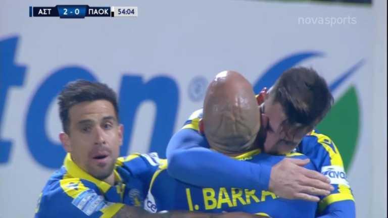 Αστέρας Τρίπολης – ΠΑΟΚ: Υπόθεση τριών παικτών το 2-0 των Αρκάδων (video)
