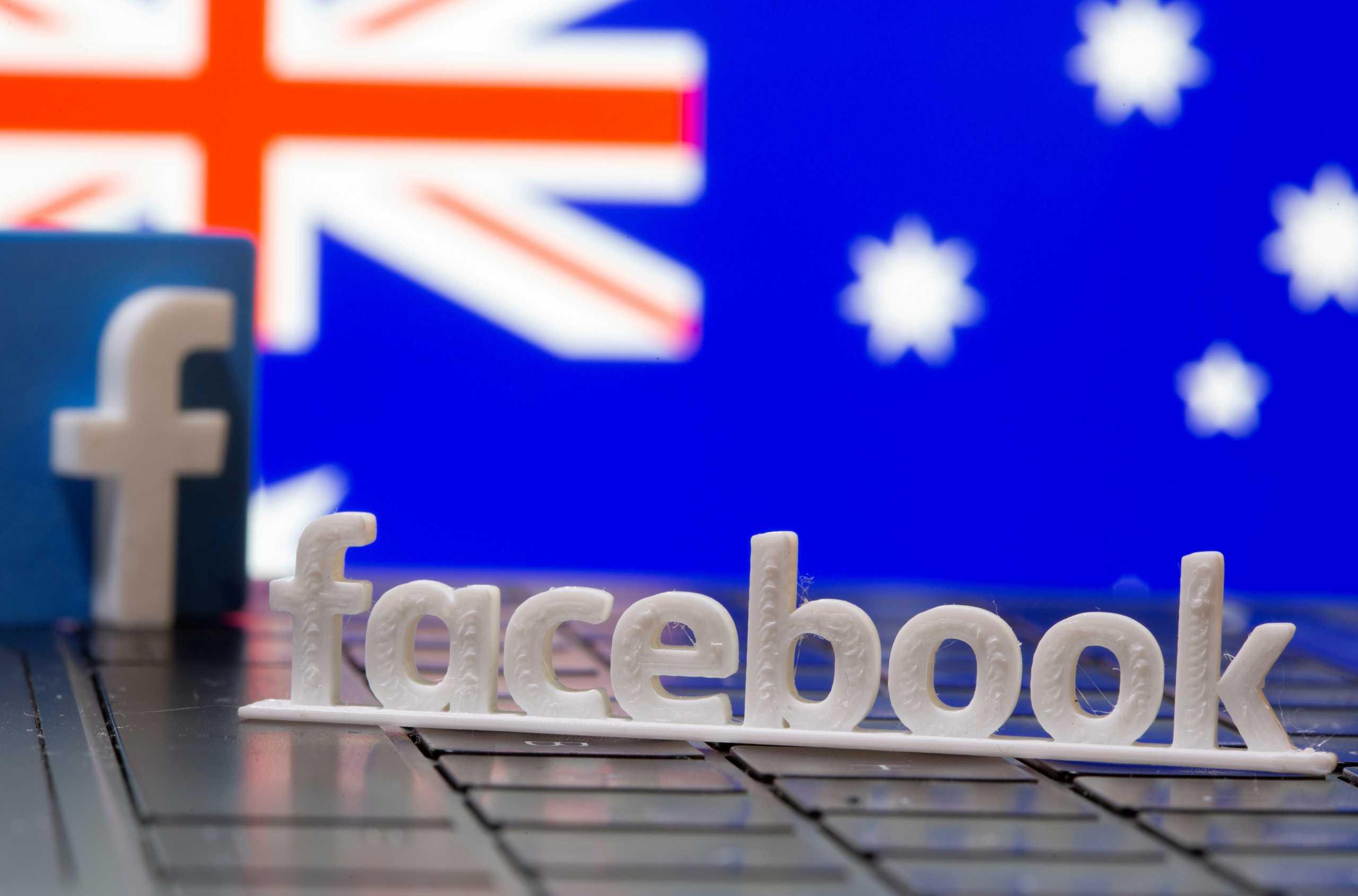 Συνομιλίες Αυστραλίας και το Facebook μετά τον αποκλεισμό ειδησεογραφικού περιεχομένου