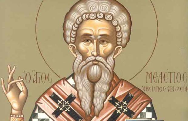 Σήμερα γιορτάζουν ο Μελέτιος και η Μελετία