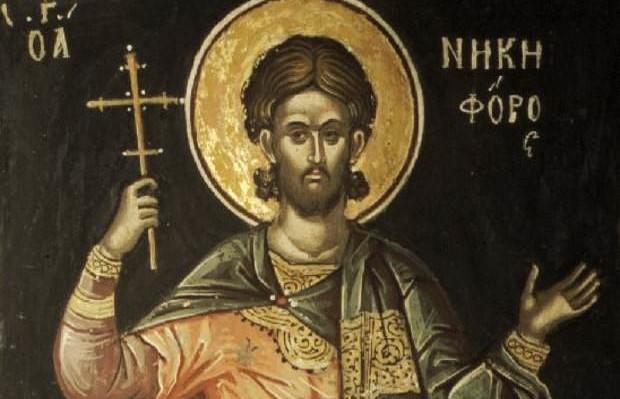 Ποιος ήταν ο Άγιος Νικηφόρος που γιορτάζει σήμερα;