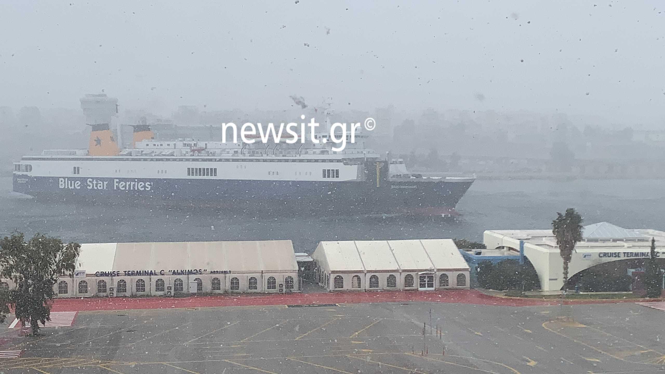 Καιρός – Πειραιάς: Το «Blue Star Horizon» χάνεται μέσα σε χιονοθύελλα στο λιμάνι (pics, video)