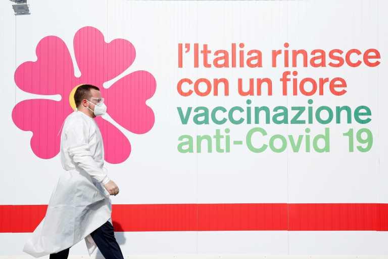 Κορονοϊός: Η Ιταλία θα κάνει 10 εκατ. εμβολιασμούς τον μήνα μετά το Πάσχα