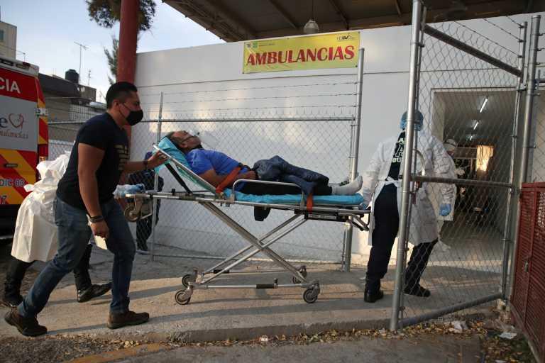 Μεξικό: Πάνω από 2.100 νεκροί από κορονοϊό σε ένα 24ωρο