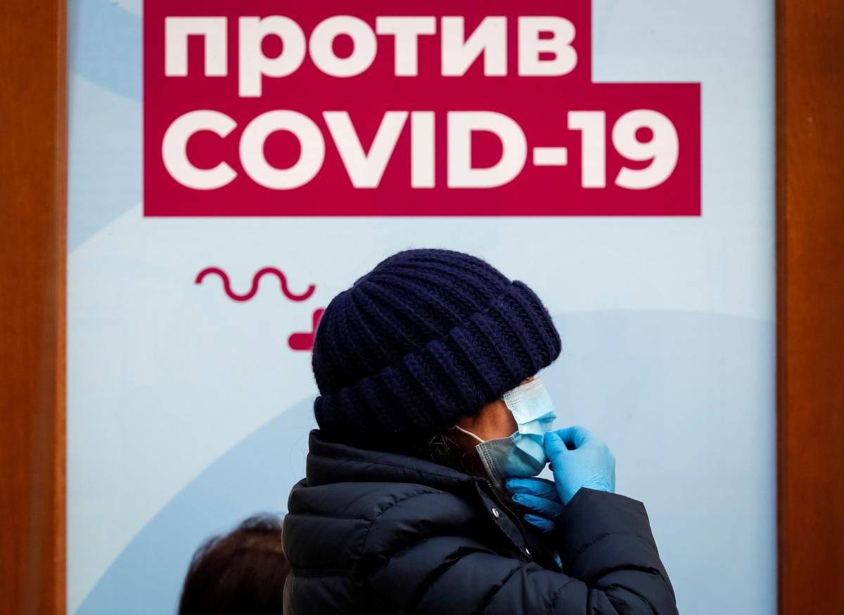 Ρωσία: 428 θάνατοι και πάνω από 11.000 κρούσματα κορονοϊού σε ένα 24ωρο