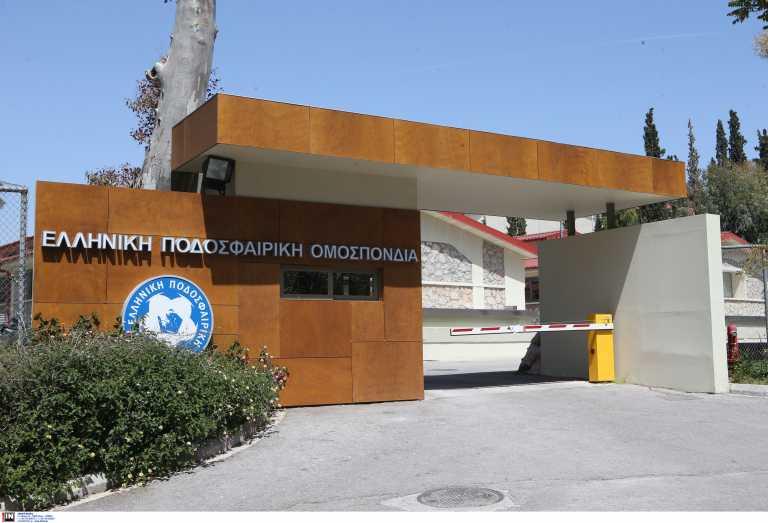 Η ΕΠΟ απάντησε στην πρόκληση της Βόρειας Μακεδονίας και πάει στην UEFA