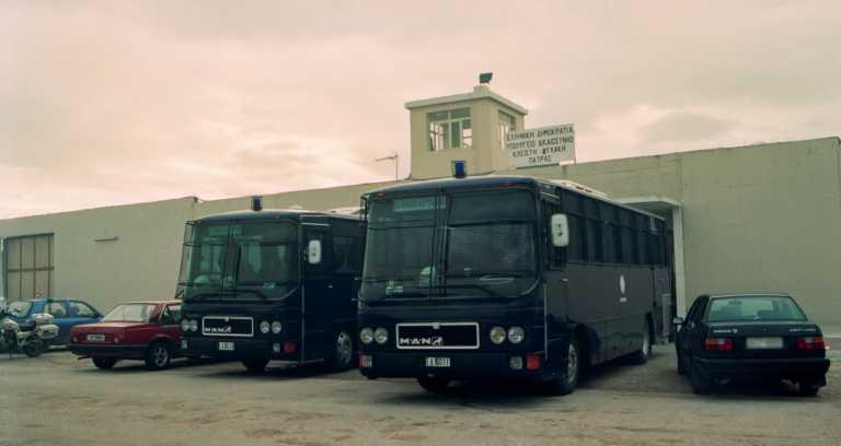 Κορονοϊός – «Βράζουν» οι Φυλακές Πατρών – Δεκάδες νέα κρούσματα