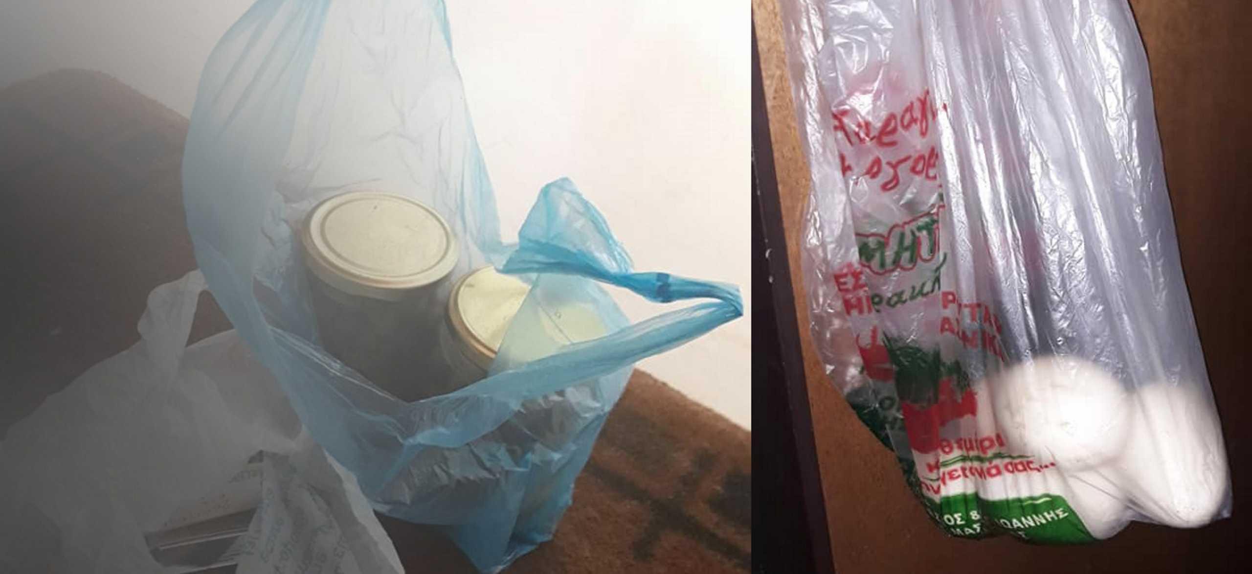 Ηράκλειο – Κορονοϊός: Γείτονες αφήνουν «καλούδια» στην πόρτα οικογένειας σε καραντίνα (pics)