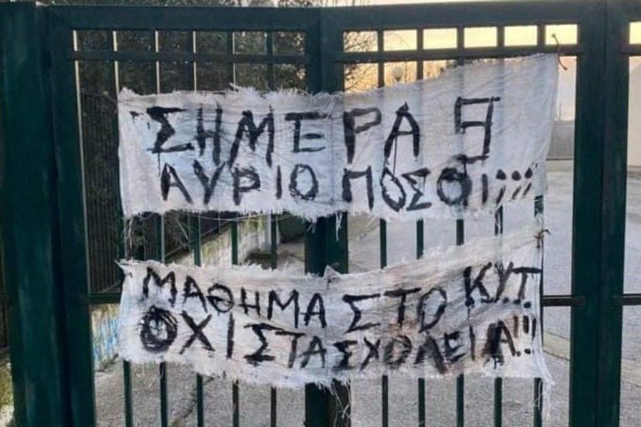 Λέσβος: «Τείχος» σε προσφυγόπουλα από γονείς μαθητών – Μπλόκαραν το λεωφορείο που τα πήγαινε στο σχολείο