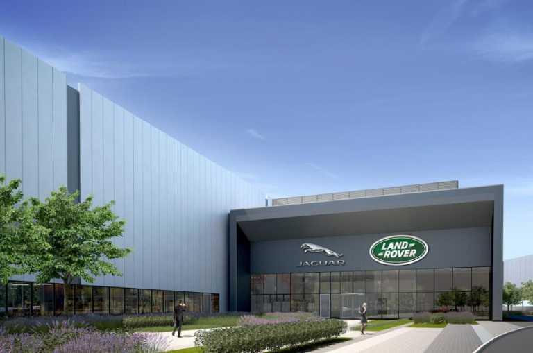 Η Jaguar Land Rover θα κόψει 2.000 θέσεις εργασίας