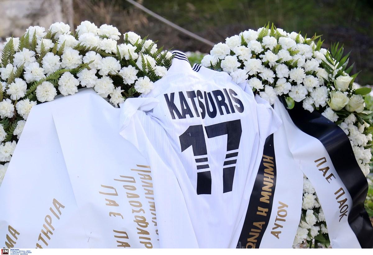 Ο ΠΑΟΚ τίμησε την μνήμη του Παναγιώτη Κατσούρη (video)