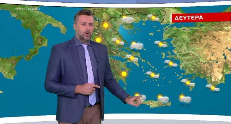 Καιρός – Καλλιάνος: Θαυμάσιος στις περισσότερες περιοχές – Πού μπορεί να βρέξει (video)